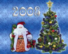 праздничные, разное, новый, год