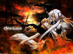 аниме, chrno, crusade