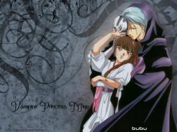 аниме, vampire, princess, miyu