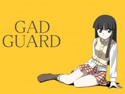 аниме, gad, guard