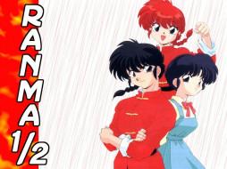 аниме, ranma