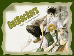 аниме, get, backers