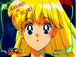 sailor, moon, аниме