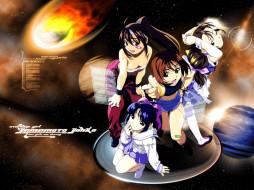 обои для рабочего стола 1600x1200 аниме, starship, girl, yamamoto, yohko
