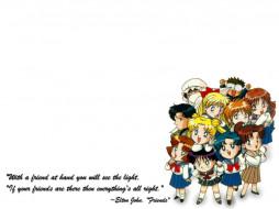 обои для рабочего стола 1024x768 аниме, sailor, moon