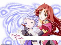 аниме, kiddy, grade