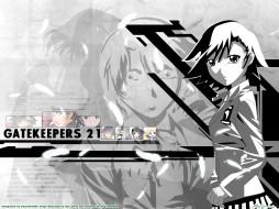 аниме, gatekeepers, 21