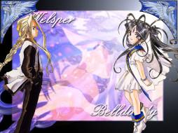 обои для рабочего стола 1024x768 аниме, ah, my, goddess