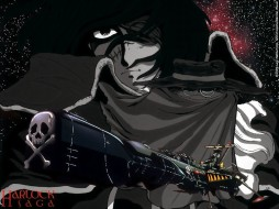 albator, аниме