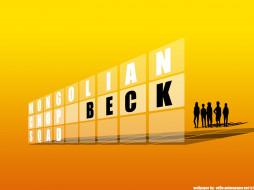 beck5, аниме, beck