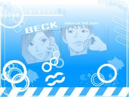 beck9, аниме, beck