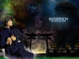 аниме, rahxephon