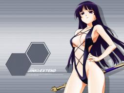 аниме, jinki, extend
