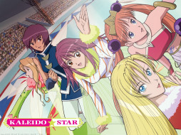 аниме, kaleido, star