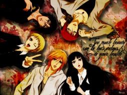 аниме, yamato, nadeshiko, shichi, henge