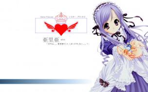 аниме, sister, princess