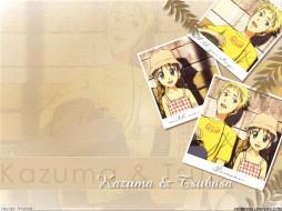 kazuma, tsubasa, аниме, kare, kano