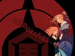 аниме, speed, grapher