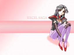 аниме, excel, saga