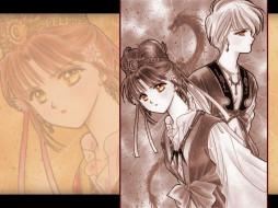 аниме, fushigi, yugi