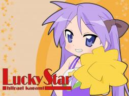 обои для рабочего стола 1600x1200 аниме, lucky, star