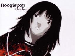 аниме, boogiepop, phantom