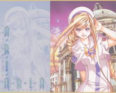 аниме, aria