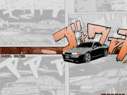 initial, аниме