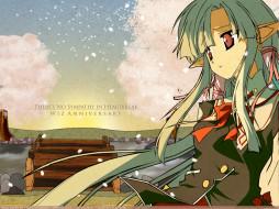 wiz, anniversary, аниме