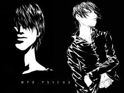 mpd, psycho, аниме