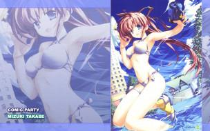 аниме, comic, party