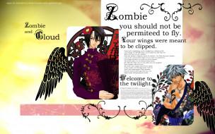 аниме, zombie, loan