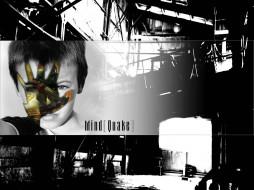 mind, quake, видео, игры, ~~~другое~~~