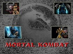 mortal, kombat, видео, игры