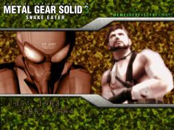 metal, gear, solid, видео, игры, snake, eater