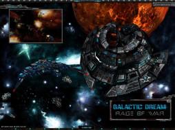 galactic, dream, rage, of, war, видео, игры