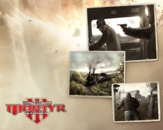 Mortyr 3: Akcje Dywersyjne обои для рабочего стола 1280x1024 mortyr, akcje, dywersyjne, видео, игры