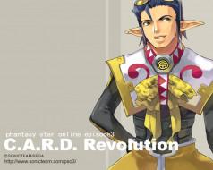 Phantasy Star Online: Episode 3 - C.A.R.D. Revolution обои для рабочего стола 1280x1024 phantasy, star, online, episode, revolution, видео, игры
