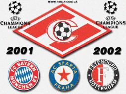 спартак, спорт, эмблемы, клубов