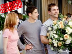 букет, розы, комедия