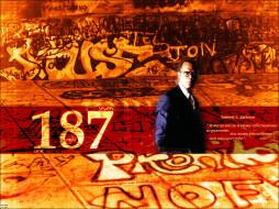 187, кино, фильмы, one, eight, seven