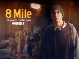 mile, кино, фильмы