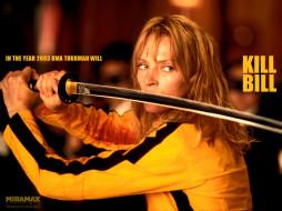 kill, bill, кино, фильмы, vol