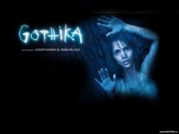 gothika, кино, фильмы