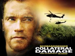 возмещение, ущерба, кино, фильмы, collateral, damage