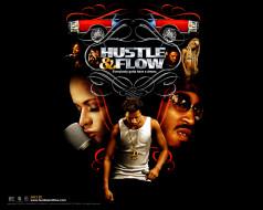 hustle, flow, кино, фильмы