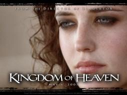 царство, небесное, кино, фильмы, kingdom, of, heaven