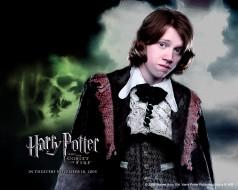 гарри, поттер, кубок, огня, кино, фильмы, harry, potter, the, goblet, of, fire