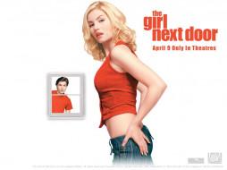 порнососедка, кино, фильмы, the, girl, next, door