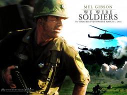 мы, были, солдатами, кино, фильмы, we, were, soldiers